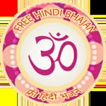 मन म बस कर त र म र त उत र म ग रधर त र आरत क ष ण आरत Freehindibhajans Com Top 1 Hindi Bhajan Lyrics Website Krishna Bhajan Lyrics Shiv Bhajan Lyrics Hindi Bhajan Lyrics Filmi Tarj Bhajan